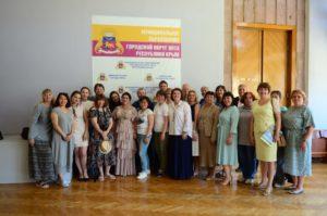 Участники семинара Школа заповедного добровольца и заповедного туриста