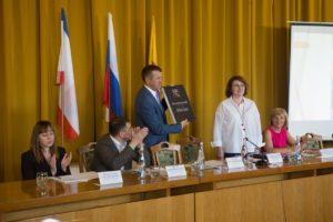 Научно-практическая конференция Развитие ООПТ